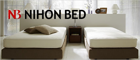 NB NIHON BED